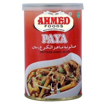 Goat Paya Curry