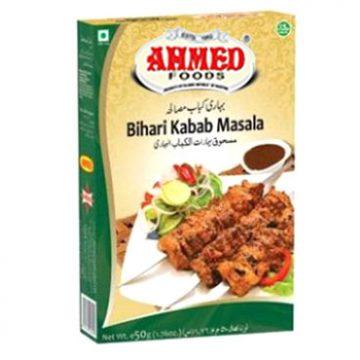 bihari-kabab